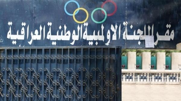 محكمة المنازعات تحدد المرافعة الاولى لإلغاء لجنة تدير الاولمبية