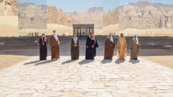 Al-Ula Summit: Turning the page or Dog-earing it?