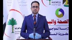 الصحة العراقية: لقاح فيروس كورونا يصل مطلع الشهر المقبل