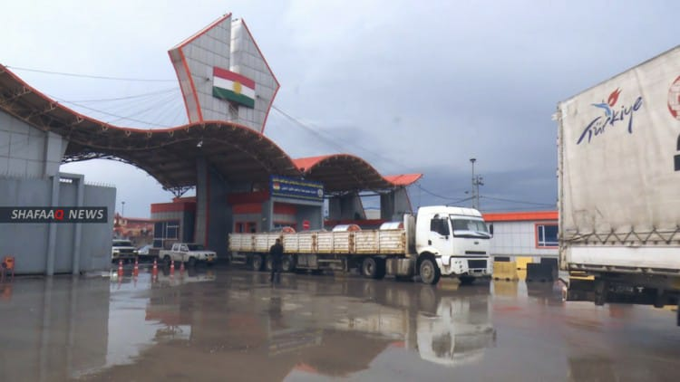 KRG agrees to form a special force to combat smuggling