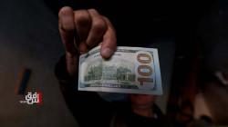 إنخفاض أسعار الدولار مقابل الدينار العراقي