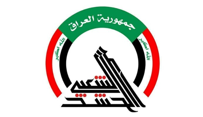 A Commander of PMF announced dead today