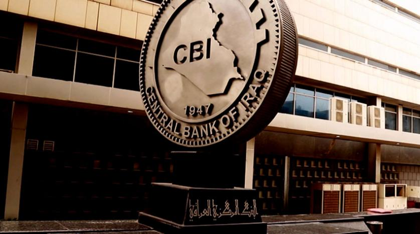 CBI sales drop by  +76% at the Foreign Exchange Auction
