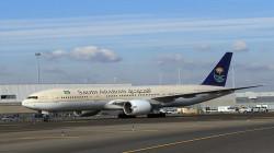 السعودية تحذر من السفر الى 12 دولة