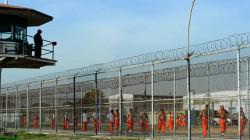 """أثر نوبة قلبية.. سجن الحوت بالناصرية يسجل أول وفاة لـ""""محكوم بالإعدام"""" في العام 2021"""