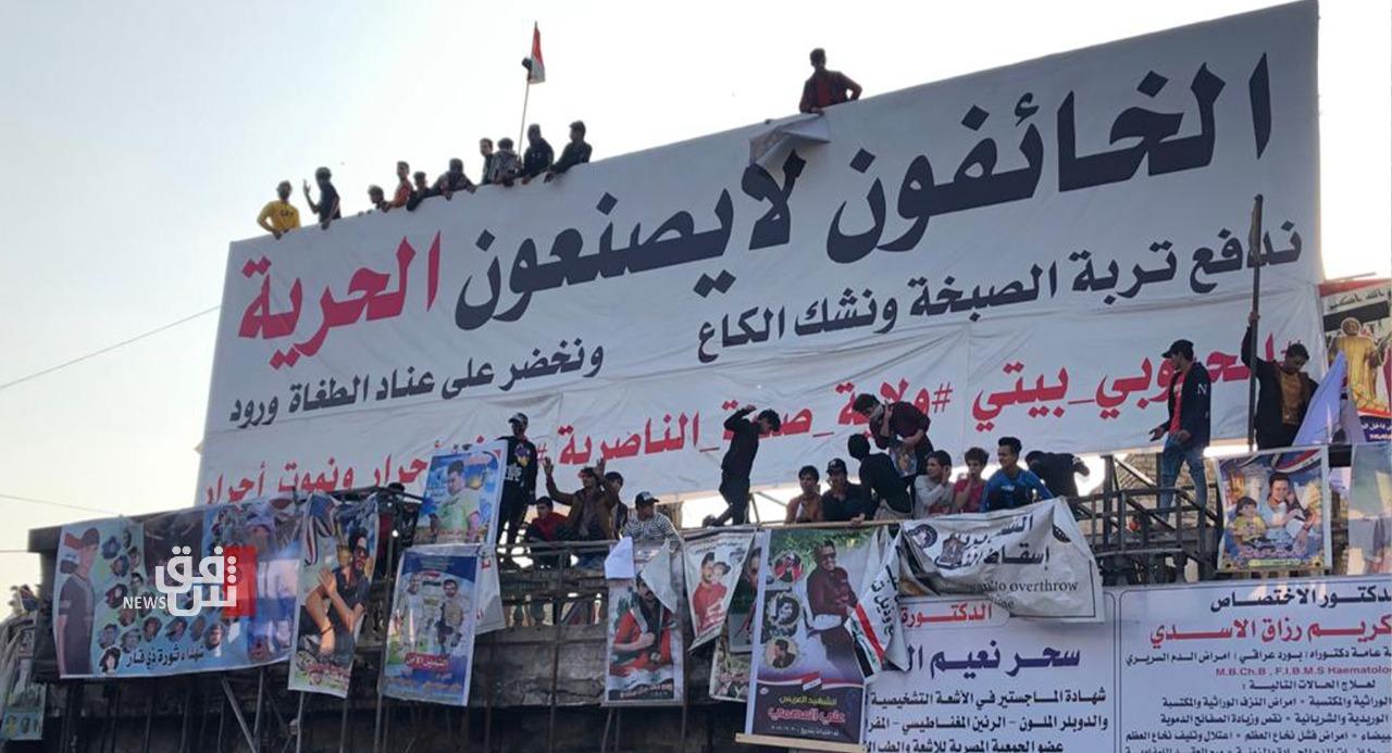 المئات من متظاهري الناصرية يطالبون بالكشف عن مصير سجاد العراقي