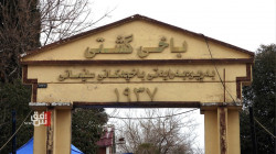 Bach Katchi Park: where Foreign workers spend the weekend in Al-Sulaymaniyah
