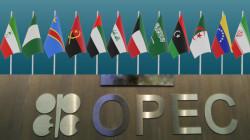 Iraq raises its crude oil production, OPEC's report shows