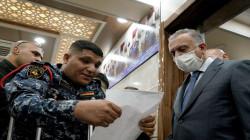 """الكاظمي يقر بوضع العراق """"المعقد"""" ويدعو لفتح صفحة جديدة"""