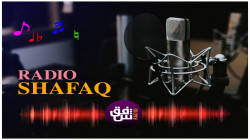 Shafaq Foundation launches its English version Radio