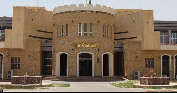 وثيقة.. إعفاء رئيس هيئة استثمار صلاح الدين وترشيح 3 بدلاء عنه