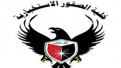 """""""Al-Suqoor"""" arrests a dangerous terrorist in Najaf"""