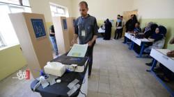 تمويل اوروبي للامم المتحدة لتنظيم الانتخابات العراقية