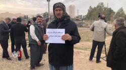 صور.. وقفة احتجاجية أمام معمل إسمنت في كركوك بسبب تلوث البيئة