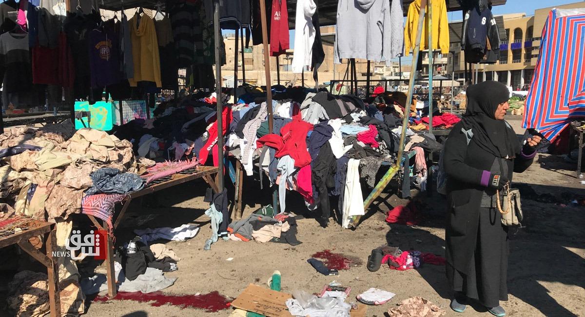 السعودية وقطر ومصر والأردن وتركيا تدين تفجيري بغداد
