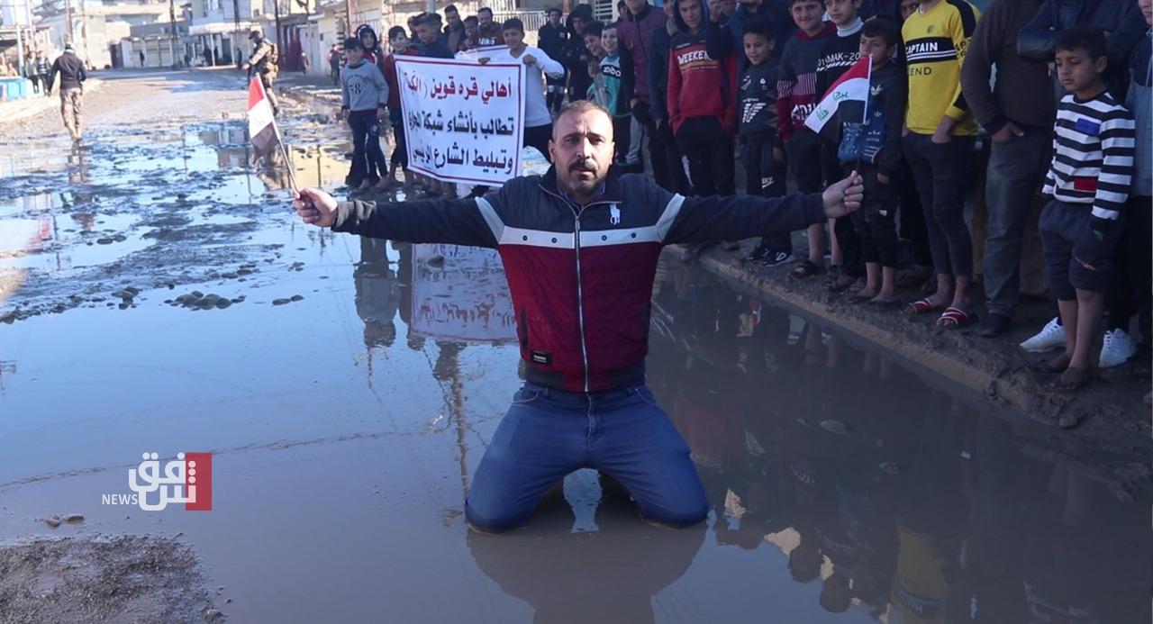 """تظاهرة في أيسر الموصل احتجاجاً على واقع """"كارثي"""".. صور"""