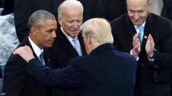 Biden administration at crossroads in Iraq, Afghanistan, The GAZETTE