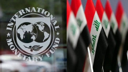 العراق يتلقى مساعدة مالية طارئة من صندوق النقد الدولي