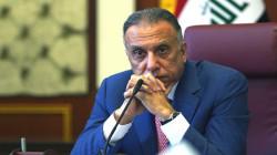 الكاظمي يلغي أمر إعفاء أبو علي البصري ومباشرته في عمله