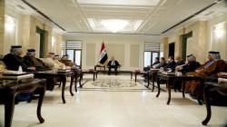 Al-Kadhimi hosts a delegation of Dhi Qar Dignitaries