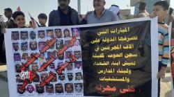 صور .. مظاهرة جنوبي العراق تطالب بإعدام الإرهابيين