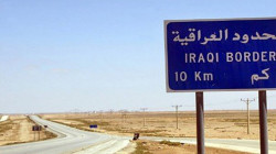 "Intensified security measures in al-Anbar border areas with Syria in anticipation of ""Potential Threat"""
