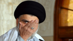If you are not ashamed of God, be ashamed of your people, Al-Sadr tweets