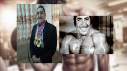 وفاة البطل العالمي العراقي لبناء الاجسام عباس الهنداوي