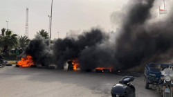 Protesters storm the streets in Wasit Governorate