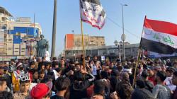 وسط اجراءات أمنية مشددة .. تظاهرات جنوبي العراق رافضة للموازنة