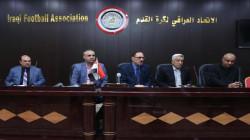 العراق يُطلع اتحاد غرب آسيا على استعداداته لاستضافة خليجي 25
