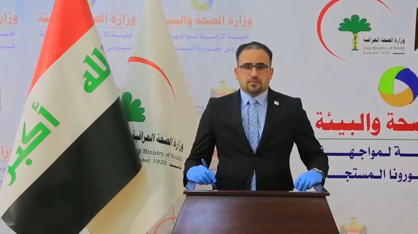 الصحة العراقية تلوّح بفرض حظر طبي: ليس قرارا أمنيا وهذا هدفه