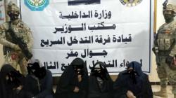 القوات العراقية تقبض على خمس نساء عملن مع داعش