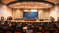 Central and southern governorates' MPs refuse to vote on the 2021 budget draft