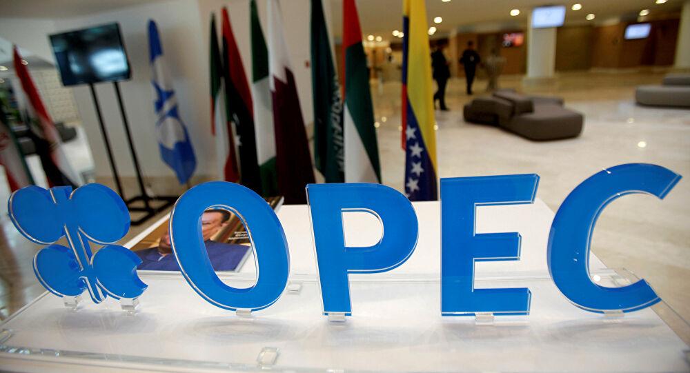 """""""أوبك +"""" تشهد التزامًا كاملاً بالتخفيضات في كانون الثاني بعد تخفيضات عراقية وسعودية"""
