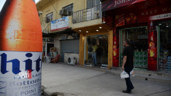 New attack hit Baghdad' stores
