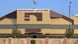 بالوثيقة.. محافظ صلاح الدين يصدر أمراً بإعفاء مسؤولين