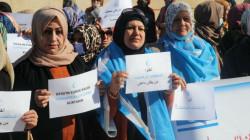 وقفة احتجاجية في كركوك للمطالبة بكشف مصير تركمانيات مختطفات