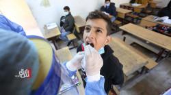 Dhi Qar to close 34 schools due to COVID-19