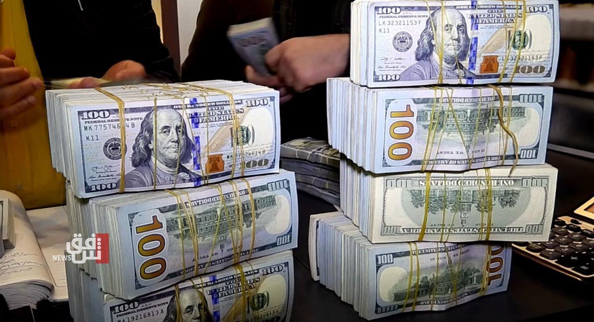 مبيعات مزاد البنك المركزي العراقي تعاود الارتفاع: بيع أكثر من 209 ملايين دولار