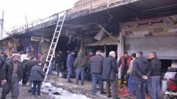 حريق كبير يلتهم سوقا شعبية في اربيل