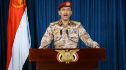 الحوثيون يشنون هجوماً واسعاً على عدة مواقع في السعودية بينها شركة أرامكو