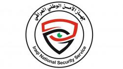 """الأمن الوطني يطيح بـ""""مبتزَيْن"""" هددا 20 شخصاً عبر فيسبوك"""