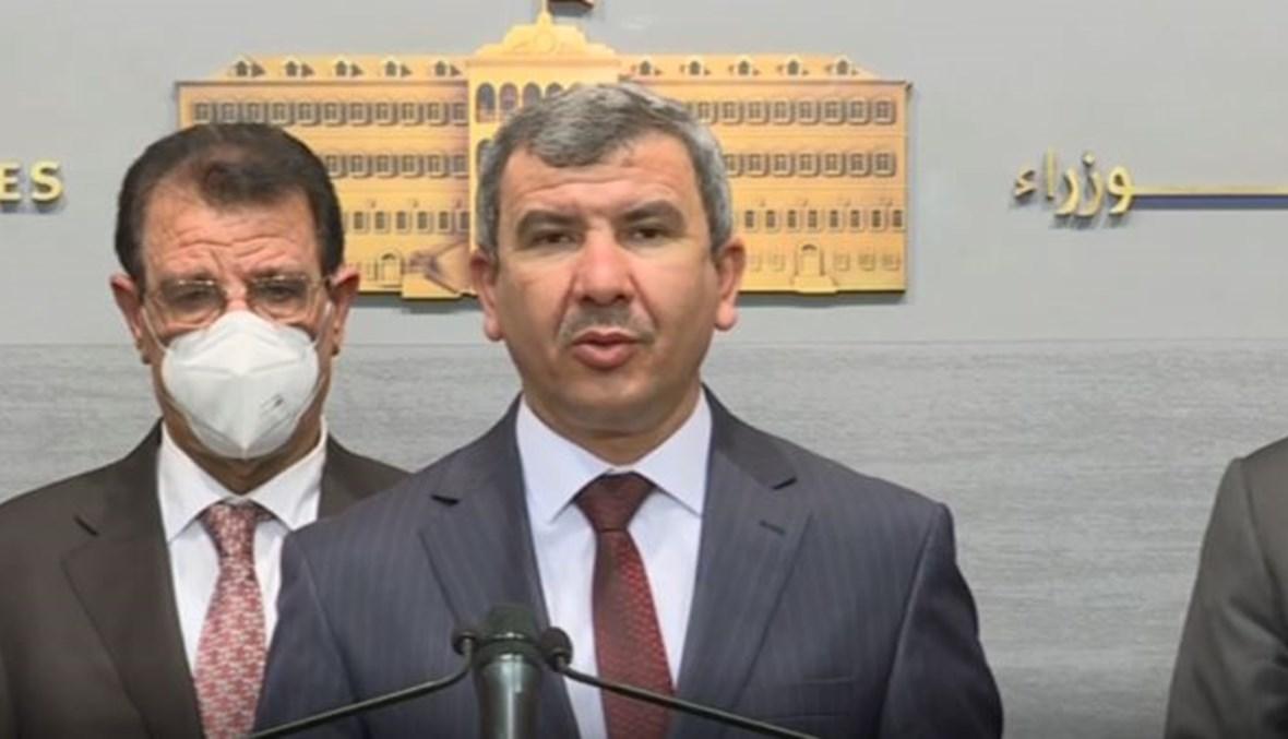 العراق يكشف عن مساعٍ لبناء مستودعات خزنية نفطية في باكستان والصين