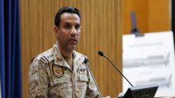 التحالف العربي يحبط ثاني هجوم للحوثيين خلال يوم على السعودية