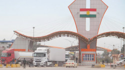 Iraq and Turkey: 20billion dollars of commercial exchange