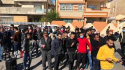 صور.. خريجون في كركوك ينظمون تجمعاً احتجاجياً