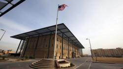 السفارة الامريكية تُصدر تنويهاً لسكان العاصمة بغداد