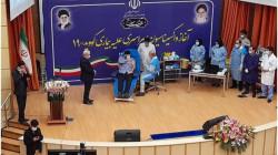 إيران تبدأ التطعيم بلقاح روسي ضد فيروس كورونا