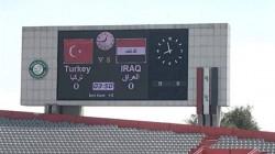 سفير تركيا يدعو للقاء ودي بين منتخبي العراق وتركيا